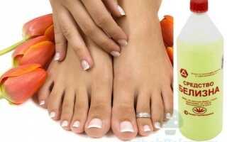 Подробная инструкция по лечению грибка ногтей белизной