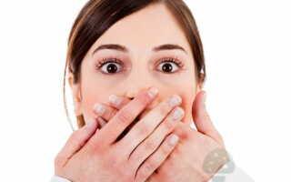 Основные способы лечения и профилактики периорального дерматита