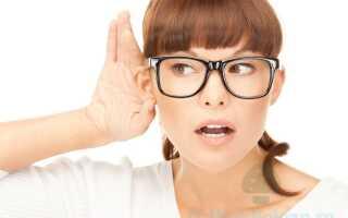 Проверенные средства для лечения отомикоза (грибка в ушах)