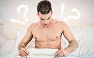 Как справиться с молочницей у мужчин
