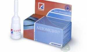 Алломедин ( крем, гель ) : инструкция по применению