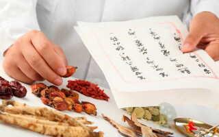 Действенные китайские средства от грибка ногтей