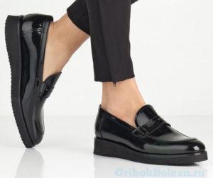 Закрытая обувь