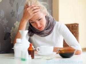 снижение иммунной системы