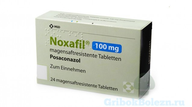 Ноксафил