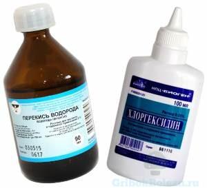 хлоргексидил и перекись