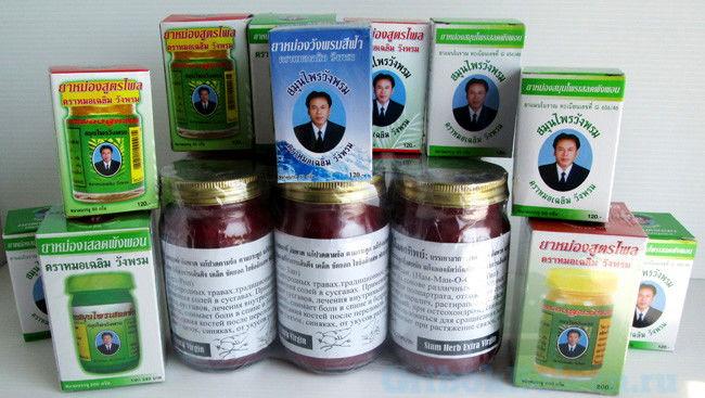 Лекарства в тайланде отзывы королевская аптека