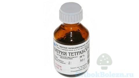 Тетраборат