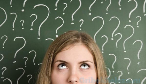 женские вопросы